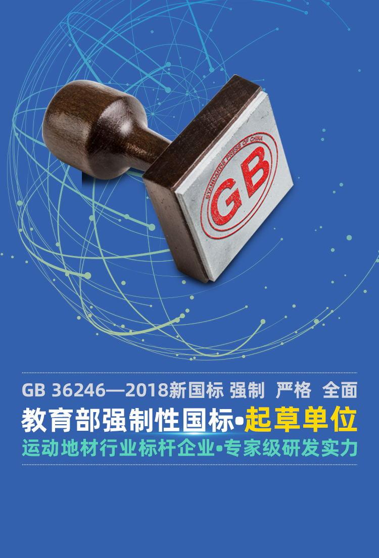 phone-bg1(5.jpg