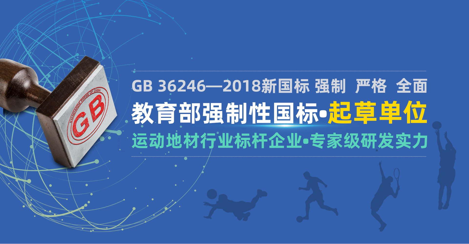 banner图01(3).jpg