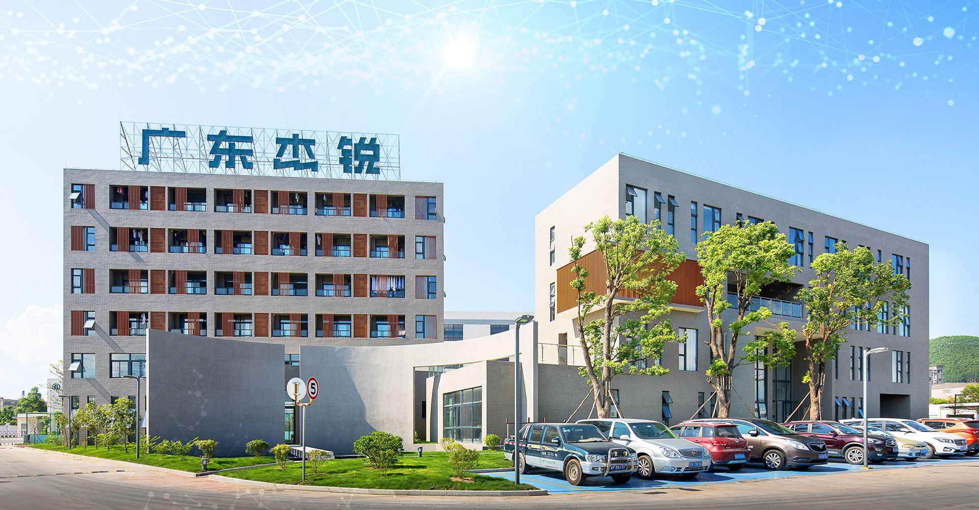 home_ban120_看图王.jpg