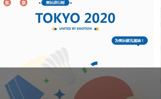 20210813.jpg